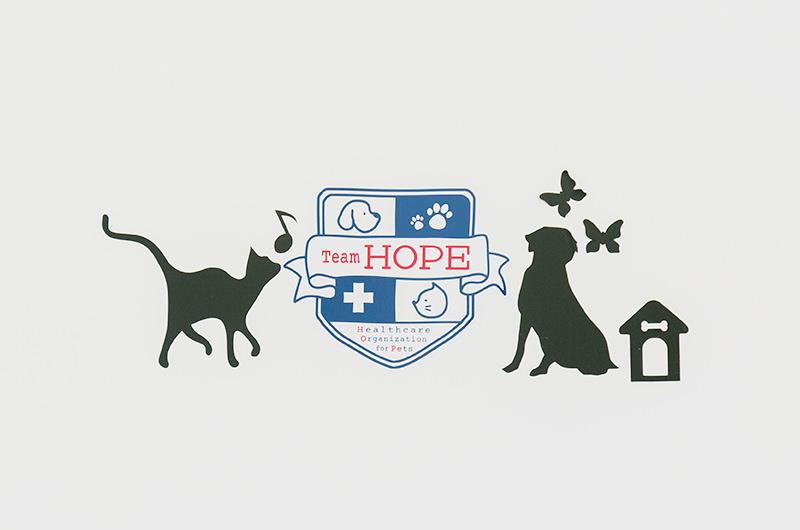 「Team HOPE」の健康診断が受けられます!